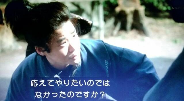 f:id:morifumikirikita319:20170424063555j:image