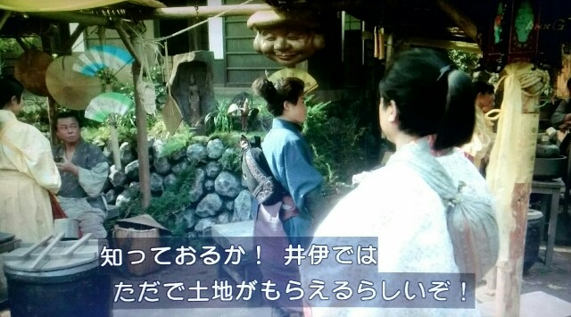 f:id:morifumikirikita319:20170424064755j:image