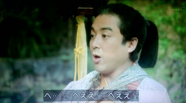 f:id:morifumikirikita319:20170424064812j:image