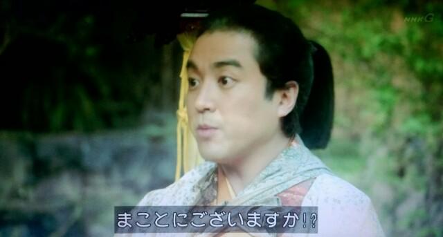 f:id:morifumikirikita319:20170424064827j:image