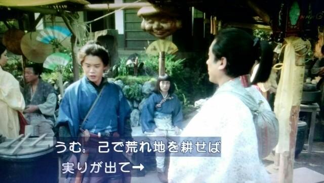 f:id:morifumikirikita319:20170424064843j:image