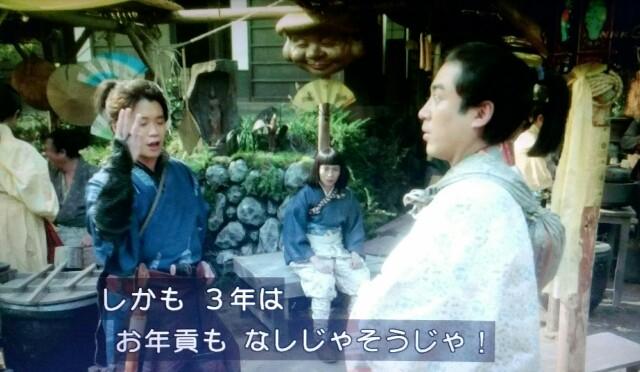 f:id:morifumikirikita319:20170424064854j:image