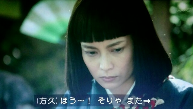 f:id:morifumikirikita319:20170424064907j:image