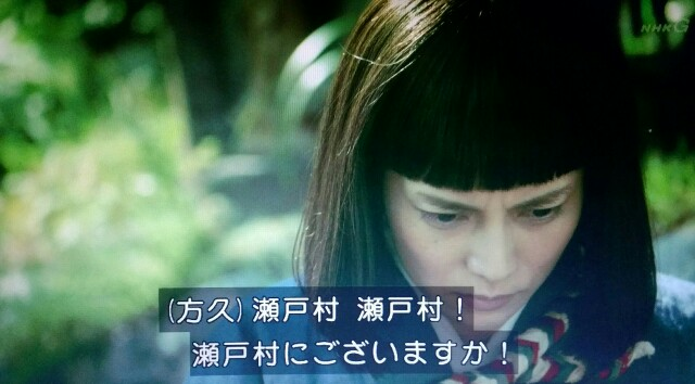 f:id:morifumikirikita319:20170424064952j:image