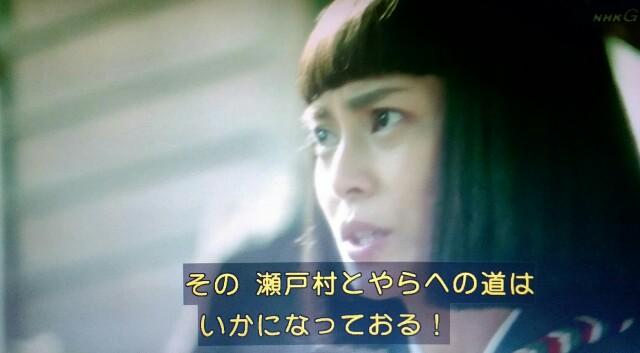 f:id:morifumikirikita319:20170424065019j:image