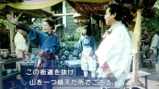 f:id:morifumikirikita319:20170424065041j:image