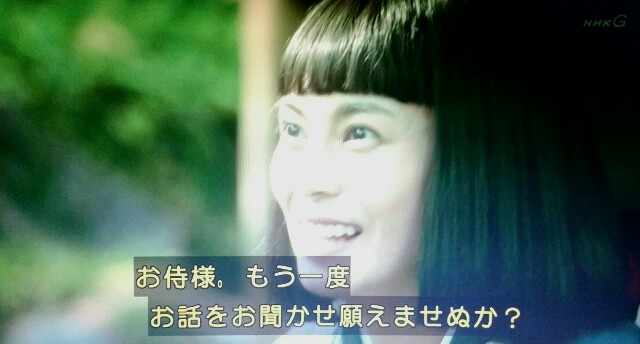 f:id:morifumikirikita319:20170424065049j:image