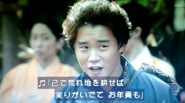 f:id:morifumikirikita319:20170424072337j:image