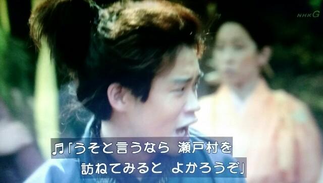 f:id:morifumikirikita319:20170424072451j:image