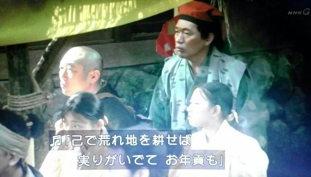 f:id:morifumikirikita319:20170424072527j:image