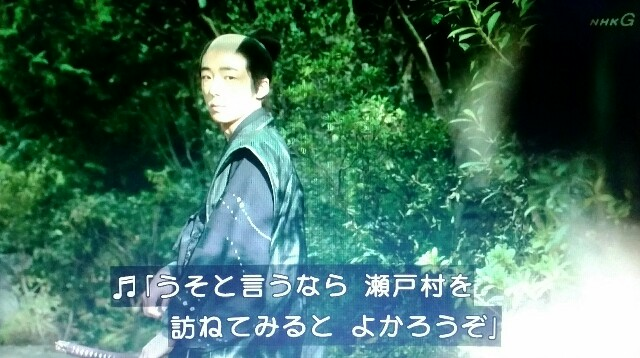 f:id:morifumikirikita319:20170424072616j:image