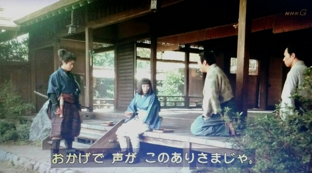 f:id:morifumikirikita319:20170424074505j:image