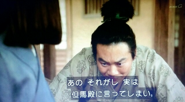 f:id:morifumikirikita319:20170424074537j:image