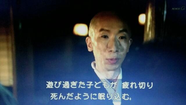 f:id:morifumikirikita319:20170424074738j:image