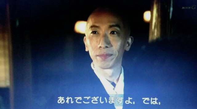 f:id:morifumikirikita319:20170424074752j:image