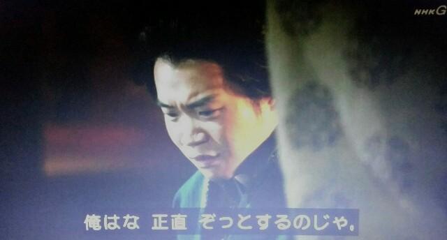 f:id:morifumikirikita319:20170424074824j:image