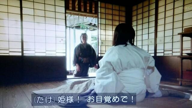 f:id:morifumikirikita319:20170424074907j:image