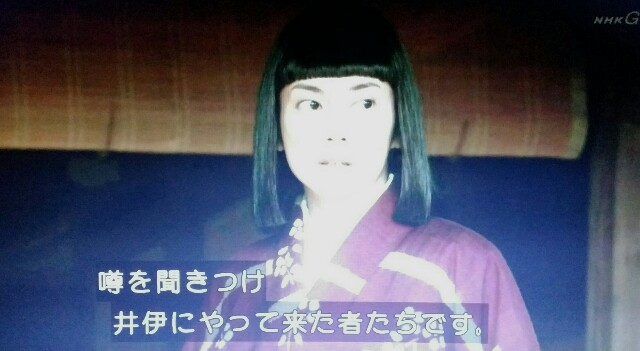 f:id:morifumikirikita319:20170424074933j:image