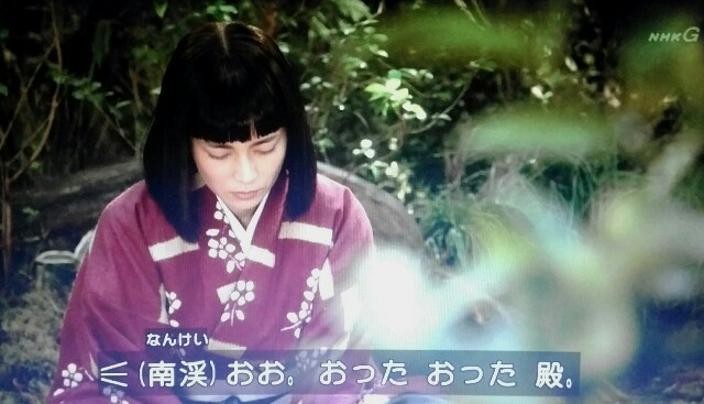 f:id:morifumikirikita319:20170424081401j:image