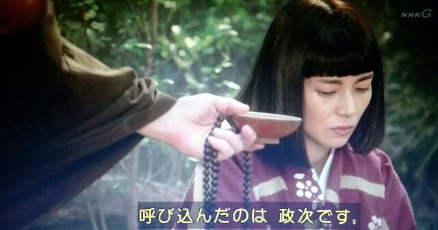 f:id:morifumikirikita319:20170424081432j:image