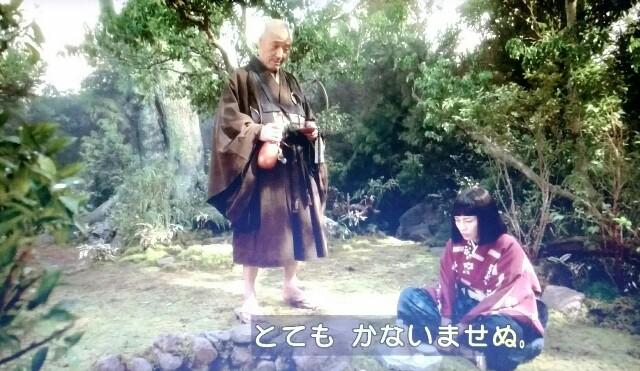 f:id:morifumikirikita319:20170424081446j:image