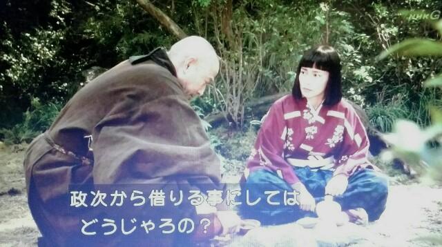 f:id:morifumikirikita319:20170424081510j:image