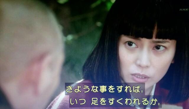 f:id:morifumikirikita319:20170424081520j:image