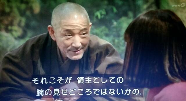 f:id:morifumikirikita319:20170424081531j:image