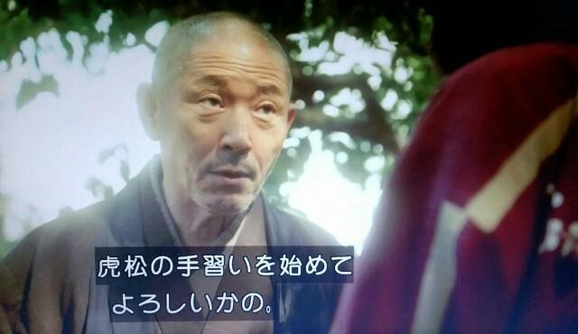 f:id:morifumikirikita319:20170424081544j:image
