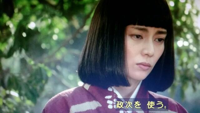 f:id:morifumikirikita319:20170424081555j:image