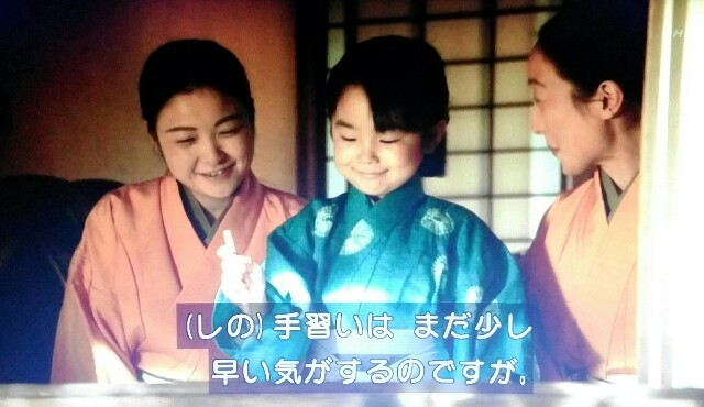 f:id:morifumikirikita319:20170424081619j:image