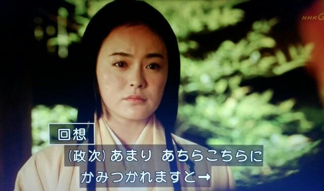 f:id:morifumikirikita319:20170424081640j:image