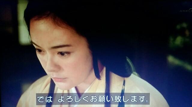 f:id:morifumikirikita319:20170424081647j:image
