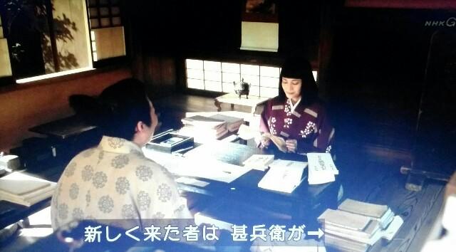 f:id:morifumikirikita319:20170424082742j:image