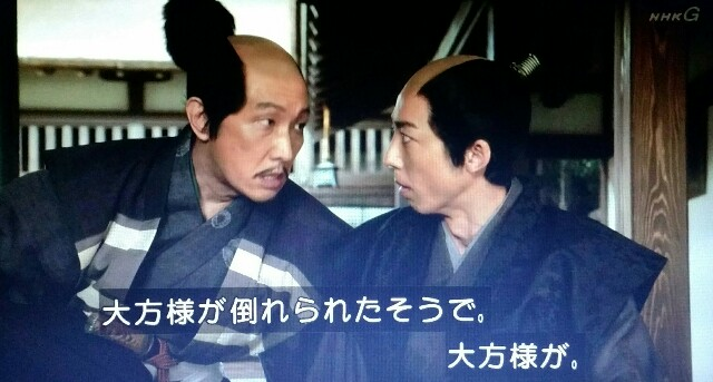 f:id:morifumikirikita319:20170424082834j:image
