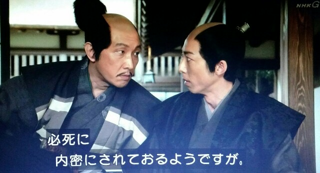 f:id:morifumikirikita319:20170424082845j:image