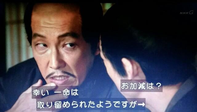 f:id:morifumikirikita319:20170424082854j:image