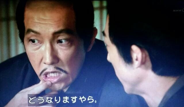 f:id:morifumikirikita319:20170424082903j:image