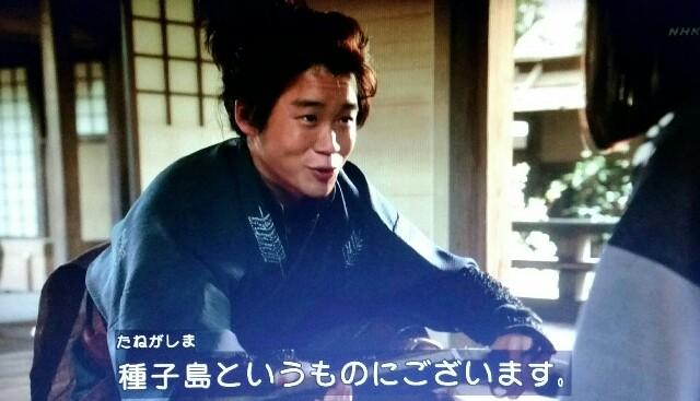f:id:morifumikirikita319:20170424082937j:image