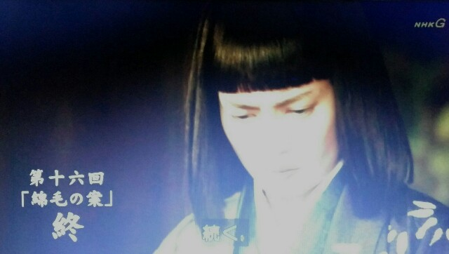f:id:morifumikirikita319:20170424082957j:image