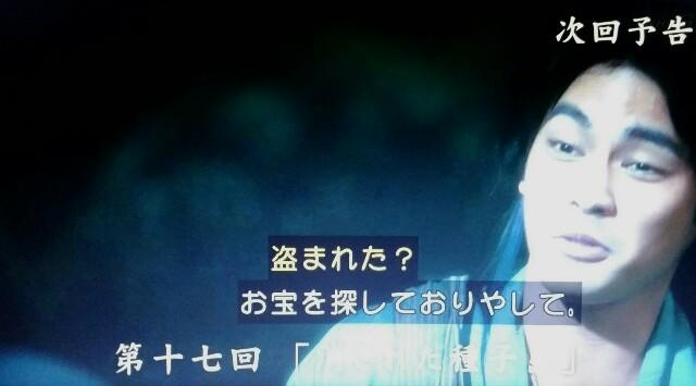f:id:morifumikirikita319:20170424083613j:image