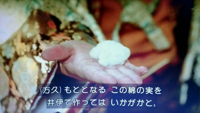 f:id:morifumikirikita319:20170424094144j:image