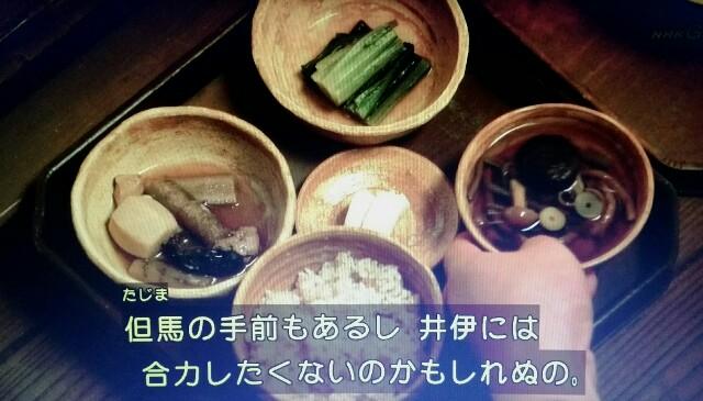 f:id:morifumikirikita319:20170424104334j:image