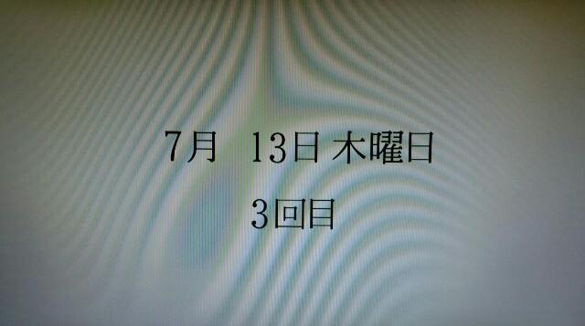 f:id:morifumikirikita319:20170428043209j:image