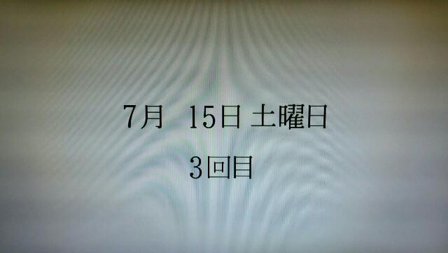 f:id:morifumikirikita319:20170428060053j:image