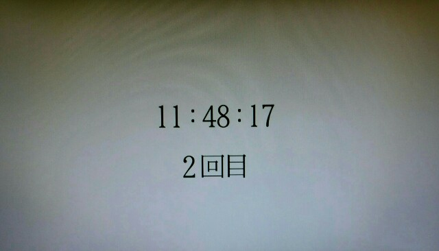 f:id:morifumikirikita319:20170428074848j:image