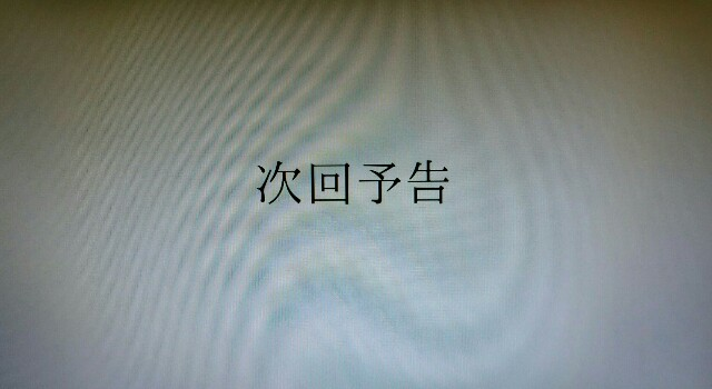 f:id:morifumikirikita319:20170428080044j:image