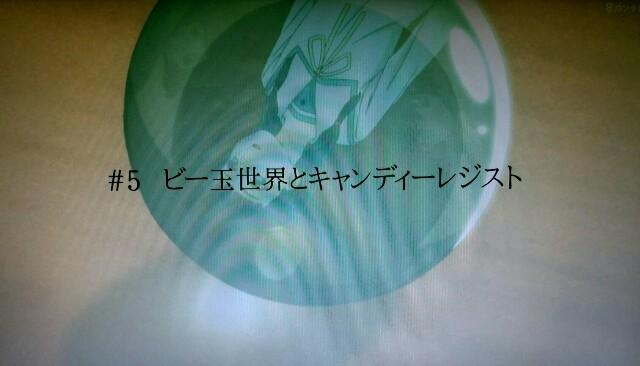 f:id:morifumikirikita319:20170428080418j:image