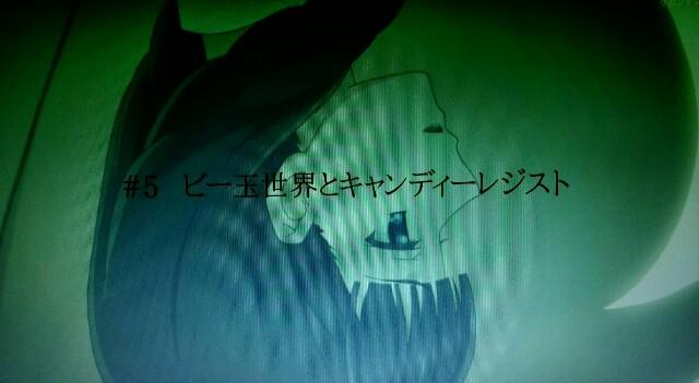 f:id:morifumikirikita319:20170428080426j:image