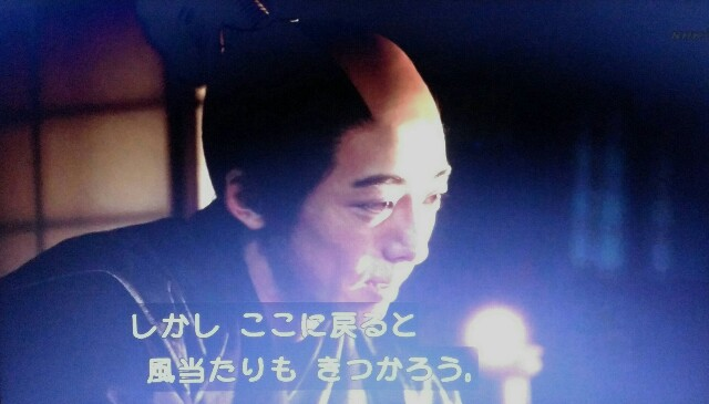 f:id:morifumikirikita319:20170429135747j:image